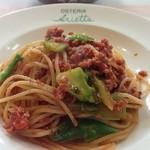 オステリア アリエッタ - ミンチしたタコのトマトスパゲティー