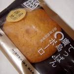 バッケンモーツアルト - てっぱん廣島〇ボーロ