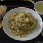 アジア料理 菜心 - XO醤炒飯
