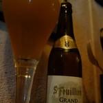 18277437 - St Feuillien GRAND CRU