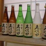 日本橋 - 新潟久保田シリーズ
