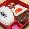 よねや - 料理写真:2個で500円