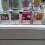 ベジテリア - ジュースは4種類