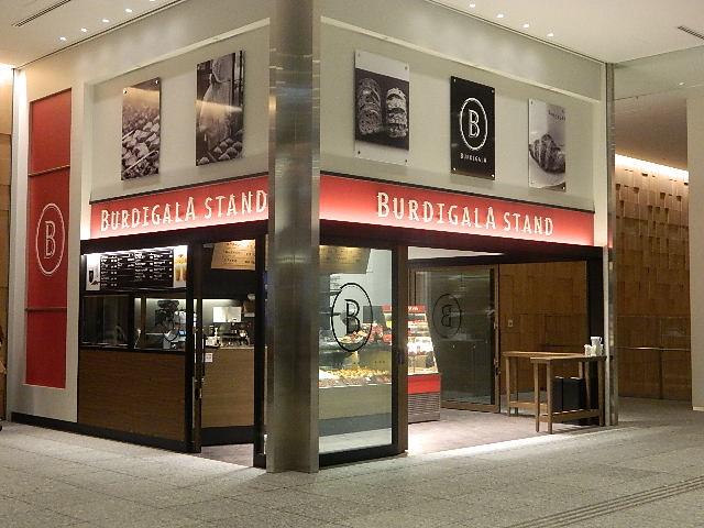 ブルディガラ スタンド JPタワーKITTE店 - お店の入口です