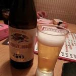 和処十一 - キリン瓶ビール
