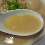 18283597 - スープ