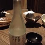 焼酎道楽 金星 - 日本酒も忘れずに飲みましょうネ〜♪(´∀`)