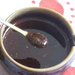 香食楽 - 黒オイル
