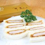 井泉 - 日本で初めて出来た「かつサンド」です。 初代夫婦のアイディアの結晶です。