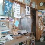 鈴屋食堂 -