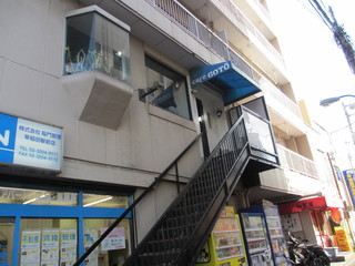 カフェ GOTO - 外観