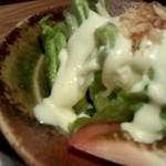 18296002 - ゴーダチーズのサラダ