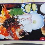 つれづれ - 北海道丼
