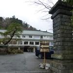 日光金谷ホテル - 日光金谷ホテル