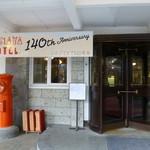 日光金谷ホテル - ホテルの入り口は、回転ドア。