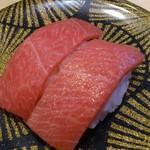弁慶寿司 - 中トロ