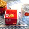 マクドナルド - 料理写真:ビッグマックセット(マックランチ)550円は豪華3点セット♪