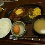 すてーき亭 - ステーキ