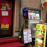 18305559 - 真新しいお店