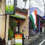 18305669 - インド料理ハリー