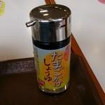 すき家 - 専用醤油