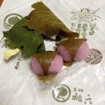 桃六 - 道明寺と柏餅、卯月ならではの組み合わせ!