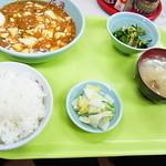 北海ラーメン - マーボー豆腐定食700円