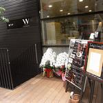 18310029 - W SENGAWA The Living Room