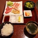 焼肉 蔵元 - バリューランチ980円