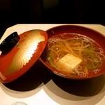蒼樹庵 - 椀盛り(沢煮椀)