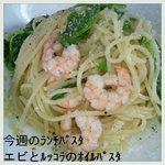 トランブルー  - 料理02