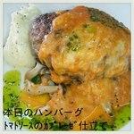 トランブルー  - 料理03