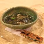 トゥ・ラ・ジョア - 鮑と鱶鰭の磯の香焼き (2013/04)