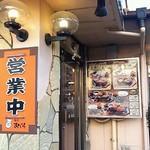 18314644 - ●店先(2013.02)●
