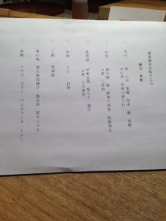 なかむら - 2013年4月 高島屋、「きょうの味どころ」にて