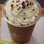 GODIVA Chocolatier  - ショコリキサー