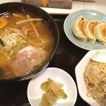 珉珉 - サービスセット