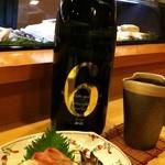 廣寿司 - この酒は・・・う・うまい!