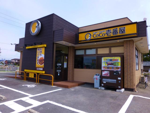 カレーハウス CoCo壱番屋 蟹江インター店