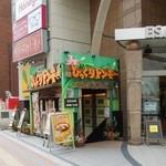 Bikkuridonki - お店の外観