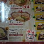 18326407 - 麺とセット