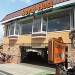 Roiyaruhosuto - お店の外観です