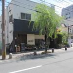 一軒露地 茶の子 - 二日市温泉街のほぼ中央にある古民家風のお洒落なレストランです。