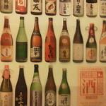 雑多居酒屋 しののめ - 130409新潟 しののめ西堀 トイレに貼ってあったポスター