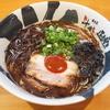 博多流斗樹 - 料理写真:マーネギ豚骨 750円