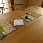 カフェ・ルーラル - これが一番大きいテーブル