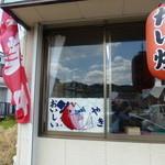 錦水橋の鯛焼き - 正面ショーウインドウ