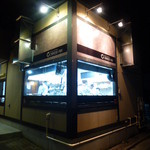 18334516 - 【H25.4.11】厨房丸見え店舗です。