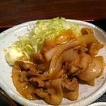 古月 - 生姜焼き