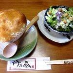 丹乃蔵 - セットのスープ&サラダ!(2013,04/07)
